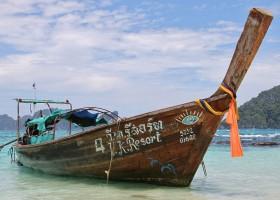 Travelnauts Thailand - Krabi x Travelnauts Thailand  30pluskids